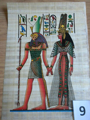 """12""""X9""""Hand,Paint,uniqe,Papyrus,/Pharaoh,Collection,Handmade,Egyptian,Present A11"""