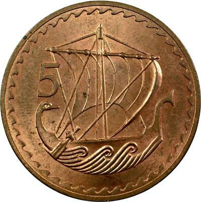 Cyprus - 5 Mils - 1963 - Ancient Merchant Ship