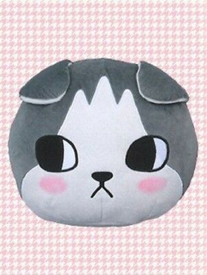 March Comes in like a Lion Bunchan Big Cat Face Shaped Plush - Toreba - New