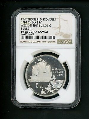 1992 China PRC Silver Inventions & Discoveries Ship Buildg 5Y 5 Yuan NGC PF65 UC