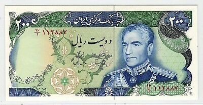 Iran, 200 Riarls 1974/ 79 P.103d, 12 point star, signature 17 (UNC) #345