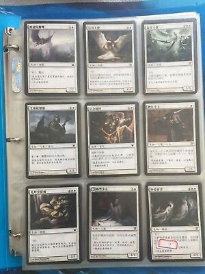 S-Chinese Innistrad ISD Complete Set *1 All 264 cards Magic the Gathering MTG