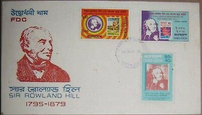 Bangladesh Mnh Fdc 100Th Death Anniversary Of Sir Rowland Hill 1795 - 1879, 1979