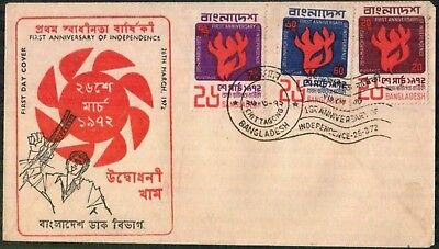 Bangladesh 1972 Mnh Fdc 1St Anniversary Of Independence, Flames Of Independence