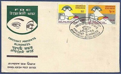 Bangladesh 1976 Mnh Fdc Prevention Of Blindness Disease Diseases Medical Health