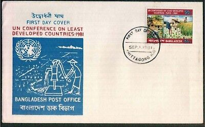 Bangladesh 1981 Mnh Fdc Un Conference On Least Developed Countries United Nation