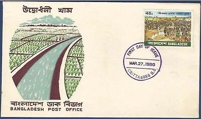 Bangladesh 1980 Mnh Fdc Mass Participation In Canal Digging Irrigation