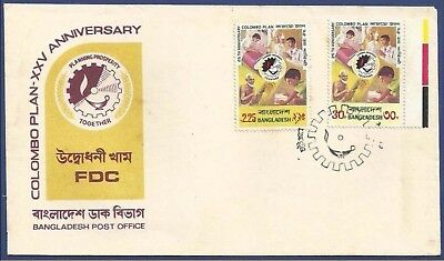 Bangladesh 1988 Mnh Fdc Meeting Of Colombo Plan Consultative Committee Dhaka Lab