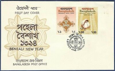 Bangladesh 1987 Mnh Fdc First Day Cover Bengali New Year