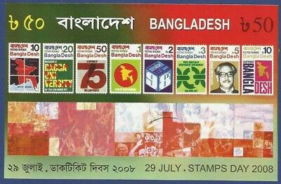 Bangladesh 2008 Mnh Ss Souvenir Sheet National Stamps Day Imperf Stamps On Stamp