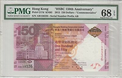HSBC 150th Anniversary Commemorative Banknote 2015 150 Dollars, PMG 68