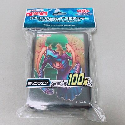 Yugioh, Official Card Sleeve Protector: Morinphen / 100pcs (jp)