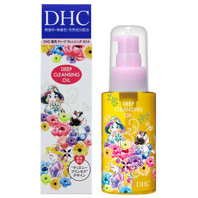 [DHC x DISNEY] Deep Cleansing Oil JASMINE AND PRINCESS Makeup Remover 70ml NEW