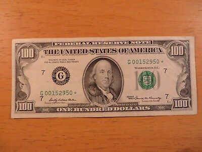 $100 1969 Star Note Bank Of Chicago