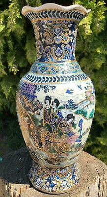 Antique Vintage Beautiful Chinese Oriental Decorative Vase *