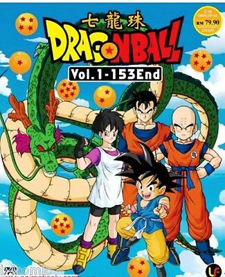 Dragon Ball (1 - 153 End) DVD Anime Box Set DVDs Free Region DVD