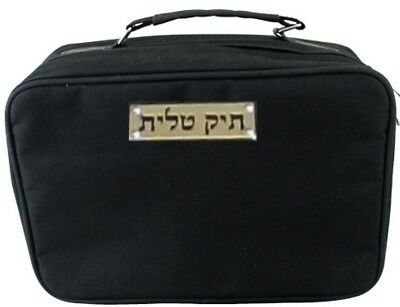 Tallis Tote Travel Case Bag with Thermal Insulation 22*31cm