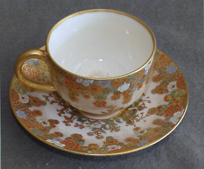 Outstanding Japanese Satsuma Cup and Saucer  - Signed Seikozan