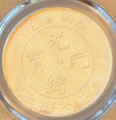 1890-1908 China Kwangtung Silver Dollar Dragon Coin PCGS L&M-133 VF Details