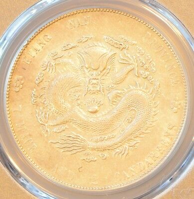 1904 China Kiangnan Silver Dollar Dragon Coin NGC L&M-257 AU  With HAH CH
