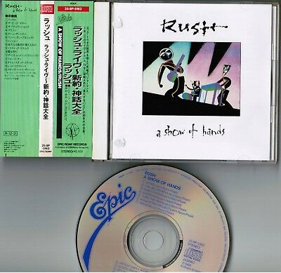 RUSH - SECTOR 3 (CD Used Like New) - $43 38   PicClick