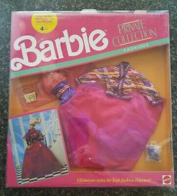 Barbie Private Collection Fashions