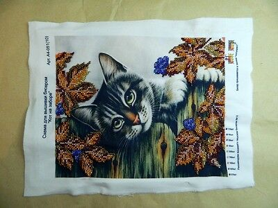 Pretty CAT with autumn LEAVES partly embroided with beads PICTURE