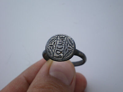 Rare ANCIENT ANTIQUE ROMAN LEGIONARY SILVER RING