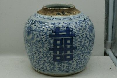 Antique Chinese Blue & White Handpainted Porcelain Happiness Ginger Jar