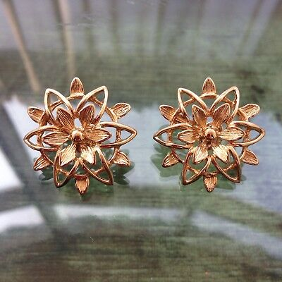 Vintage 1970's Signed Sarah Coventry Ornate Floral Gold Tone Clip On Earrings