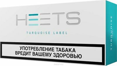 STICKS Heets Turqiuoise Ment (for IQOS2.4Plus) 3 PACKS 60 STICKS FREE SHIPPING