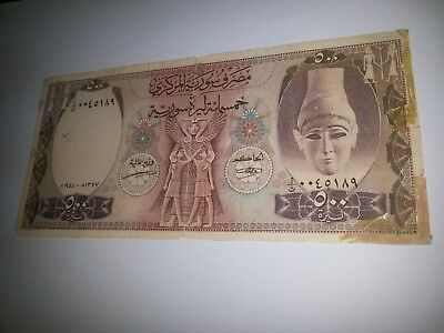 Syria 500 Pounds 1958 Old note First Issue Low Serial, Repaired