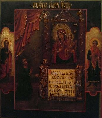 Antique 19C Russian Hand Painted Orthodox Icon Of The Unexpected Joy .