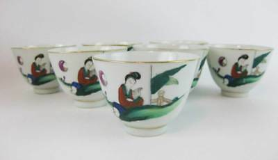 Chinese Japanese Asian Hand Painted Tea Cups Geisha Girl Reading (7)