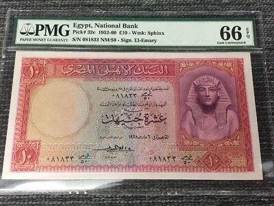 Egypt p32c - 10 Pounds 1958 March 6th Banknote PMG Graded 66 UNC