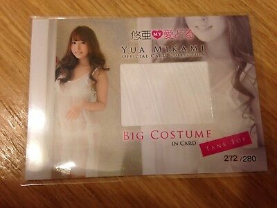 2017 CJ Jyutoku Yua Mikami 三上悠亞 Big Costume In Card Tank-Top #272/280