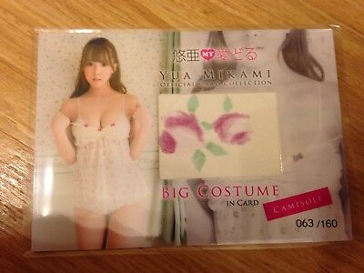 2017 CJ Jyutoku Yua Mikami 三上悠亞 Big Costume In Card Camisole #063/160