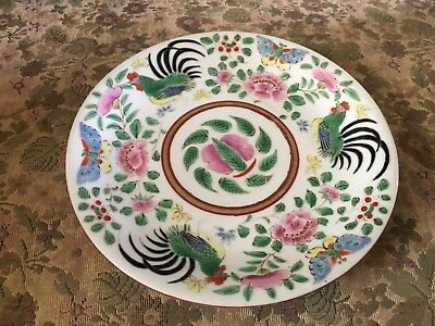 Antique 19th. Century Chinese Cockerel Plate