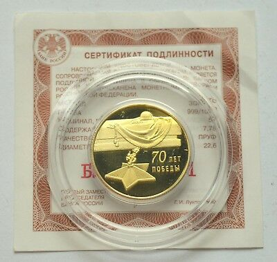 Russia Federation 50 Rubles 2015 70 Years Of Victory 1/4 Oz 999 Gold + Coa