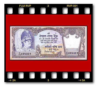 NEPAL P-35c 500 RUPEES 1990-1995 ND BANKNOTE