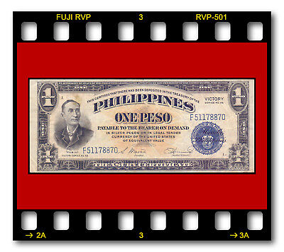 PHILIPPINES VICTORY Overprint 1944 P-94 series 66 ONE PESO A. Mabini