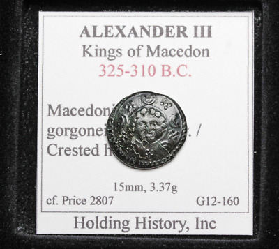 "KINGS of MACEDON. Alexander III ""The Great"", Shield / Crested helmet"