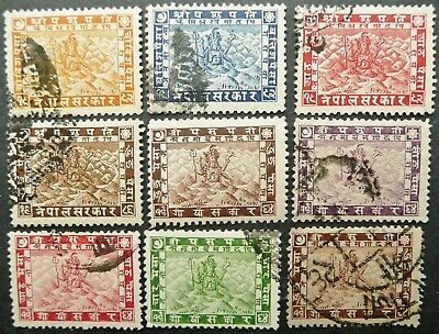Nepal 1907-35 Siva Mehadeva Selection Of 9 Stamps - Fine Used (1 Mint) - See!