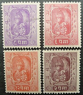 Nepal 1954 King Tribhuvan Selection Of 4 Stamps - Mint (1 Used) - See!