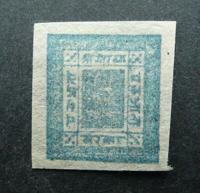 NEPAL EARLY CLASSIC 1a BLUE IMPERF STAMP - MH - SEE!