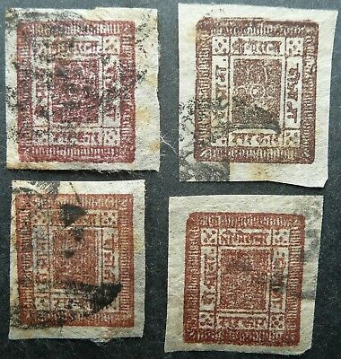Nepal Selection Of 4 Early Classic Brown Imperf Stamps - Fine Used - See!