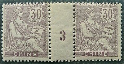 FRENCH POST OFFICES CHINA 1902-03 PAIR OF LIGHT VIOLET 30c STAMPS - MH - SEE!