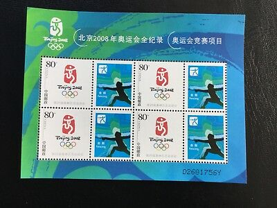 Stamps - Beijing Olympics 2008, Mini Sheet of 4 Stamps, Fencing, MNH