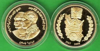 ND2003 Commemorative issue Reza and M. R. Shah Pahlavi UNC 24K Gold Plated Coin