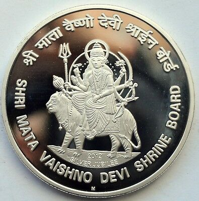 India 25 Rupees 2012 Shri Mata Vaishno Devi Shrine Board Proof Coin